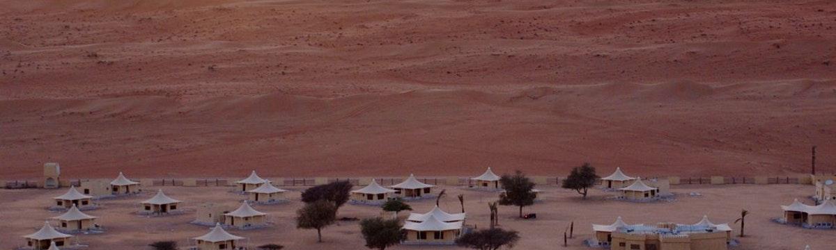 Oman Multi Centre