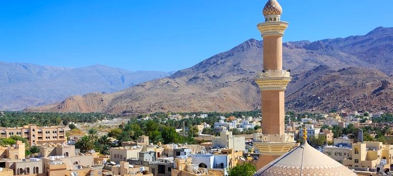 Oman Multi Centre Holidays