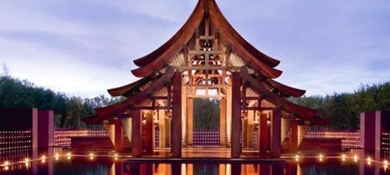 Arrival Pavilion