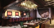 The Henry Restaurant